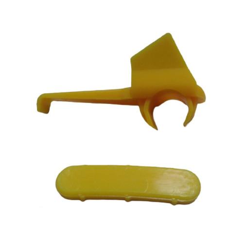 Накладка пластиковая маленькая на монтажную лапку 5509015+5509014